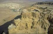 The Masada Plateau