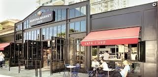 the new Sarona Market