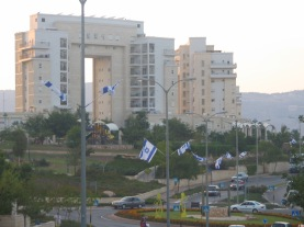 Karmiel_Ramat-Rabin_district_September_2006